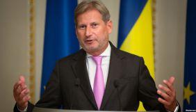 Комісар ЄС закликав владу України профінансувати Суспільне згідно з законом