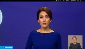 На «UA: Першому» денні та вечірні новини замість Ілони Довгань веде Анна Чередниченко