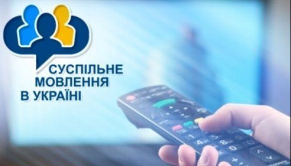 Зареєстровано «UA: Донбас»