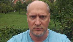 У Білорусі затримали власного кореспондента «Українського радіо» Павла Шаройка (ОНОВЛЮЄТЬСЯ)