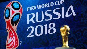 Суспільне мовлення може не показувати Чемпіонат Світу з футболу у 2018 році