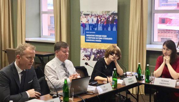 Наглядова рада НСТУ вивчає досвід колег із Чехії щодо оцінки діяльності менеджменту Суспільного (ОНОВЛЮЄТЬСЯ)