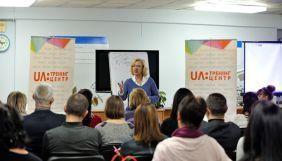 У НСТУ запрацювала Академія суспільного мовлення, де співробітники зі всієї України разом вирішують проблеми