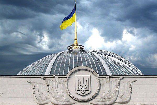 Верховна Рада у держбюджеті-2018 зрізала фінансування НСТУ на 50% проти законного