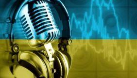 «Українське радіо» неможливо глушити на території Донбасу та Росії – Хоркін