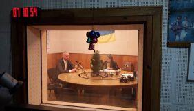 Тернопільське обласне радіо запустило суспільно-політичну програму «Файний ранок»