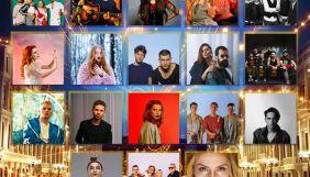 Бабкін, Yurcash, Tayanna і Melovin: хто побореться за право представляти Україну на «Євробаченні-2018»