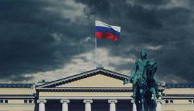 «UA: Перший» навесні покаже серіал «Окуповані» про гібридну війну Росії проти Норвегії
