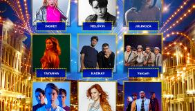 Другий півфінал нацвідбору на «Євробачення-2018»: чого чекати від учасників та організаторів (ВІДЕО)