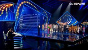 Нацвідбір на «Євробачення-2018»: у другому півфіналі перемогли Melovin, Tayanna і Kadnay (ВІДЕО)