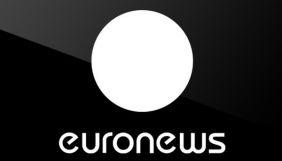 Урядова фінансова гарантія 15 млн євро для «Євробачення-2017» залишається заарештованою до нового рішення суду