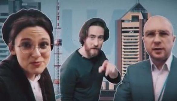 «UA: Перший» запустив у соцмережах серіал «Так а шо там Суспільне?»