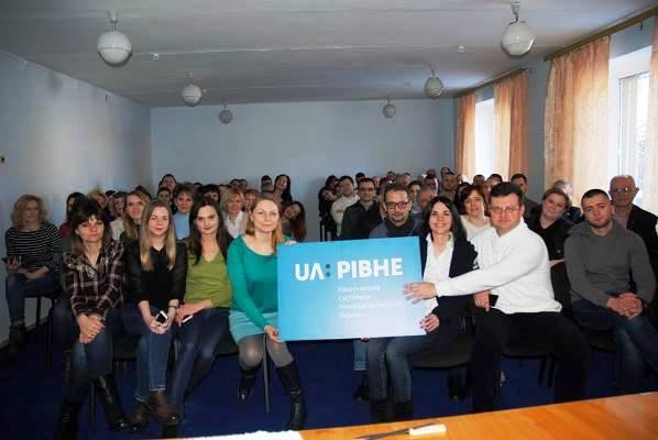 Рівненська філія Суспільного: «Ми хочемо бути корисними кожному жителю області»