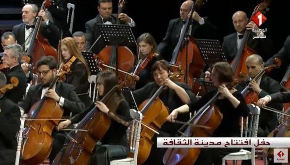 Симфонічний оркестр та хор «Українського радіо» урочисто відкрили Cité de la Culture у Тунісі