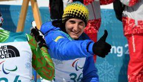 «UA: Перший» майже 200 годин наживо транслював Олімпійські та Паралімпійські зимові ігри — 2018