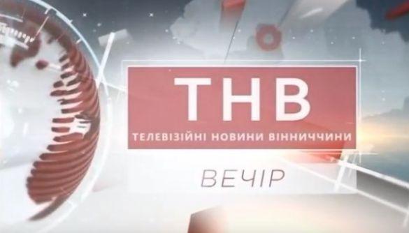 Моніторинг Суспільного: Новинарі Вінницької філії догодили раднику центру самоврядування