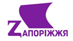Суспільний телеканал «Запоріжжя» розпочав трансляцію у форматі 16:9