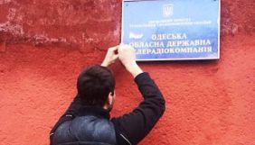 Менеджер Одеської філії НСТУ: У багатьох філіях частина техніки належить не компаніям, а облраді чи ще комусь