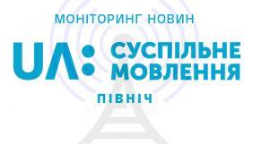 Моніторинг Суспільного: як журналісти дотримувалися стандартів у Житомирі, Києві, Рівному, Сумах, Черкасах та Чернігові