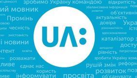 Житомирська та Харківська філії Суспільного отримали логотип UA: