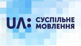 Юрій Стець закликав Кабмін негайно профінансувати НСТУ, щоб відновити  аналогову трансляцію «UA:Першого»