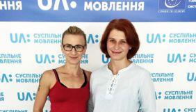 Ірина Сандуляк очолила «Львівське радіо»