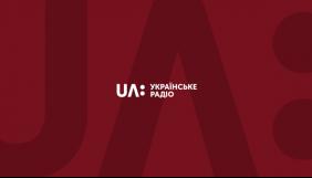 «Українське радіо» у червні: стало менше порушень стандартів