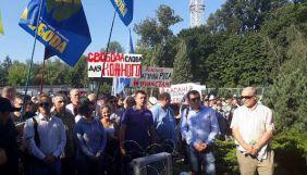 ВО «Свобода» провела мітинг під телецентром «Олівець» проти закриття «Доброго ранку, країно!» (ОНОВЛЕНО)