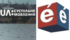 Суд скасував ухвалу про заборону припинення трансляції «Доброго ранку, країно!» на «UA: Першому»