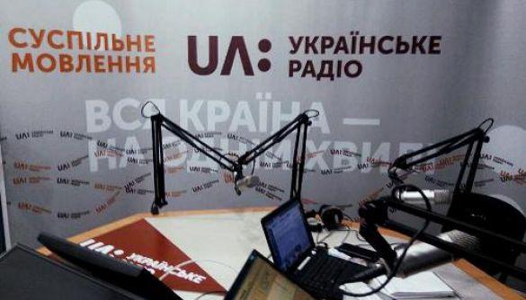 Звичка перемикати радіоприймач пропала. Чому я слухаю «Українське радіо»?