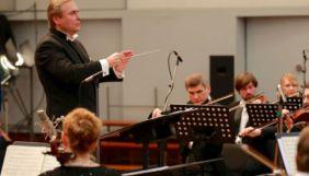 Симфонічний оркестр Українського радіо презентуватиме Суспільне по областях України
