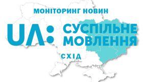 Моніторинг Суспільного: Як дотримувалися стандартів на Донбасі, у Дніпрі, Запоріжжі, Полтаві, Харкові та Кривому Розі