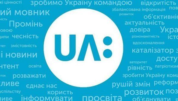 Волинська та Одеська філії отримали логотип Суспільного — UA: