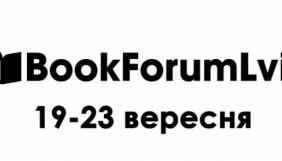 21 вересня – дискусія «Література: слухати і дивитися. Як Суспільний мовник популяризує читання?» на «Форумі видавців 2018»