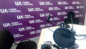 На 25 BookForum у Львів їде виїзна студія радіо «Культура»