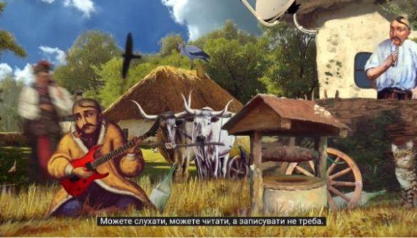 Суспільне запускає інтернет-проект «Дивацька історія України»