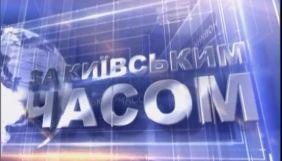 UA: Сором. Найгірші новини Суспільного робляться в Києві