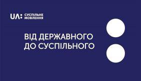У проекті Держбюджету-2019 на НСТУ передбачено понад 1 млрд 816 млн грн (ІНФОГРАФІКА)