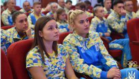 «UA: Перший» покаже наживо літні Юнацькі Олімпійські ігри, а всі філії НСТУ – у записі