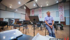 12 жовтня – концерт «Я – віртуоз» у Будинку звукозапису з трансляцією на «Українському радіо» та каналі «Культура»