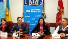 На «Українському радіо» розповіли, яким буде радіодиктант-2019