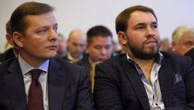 Радикальна партія Олега Ляшка вимагає не закривати програму «Фольк-music», яку оновили і готують до запуску