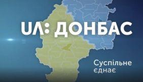 Нацрада перевидала чинні дозволи на тимчасове мовлення для радіостанцій Суспільного на Донбасі