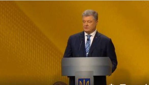 Порошенко сказав, що фінансування Суспільного мовлення не відноситься до компетенції Президента