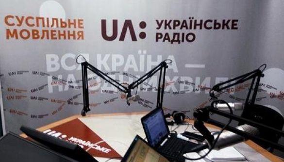 «Українське радіо» виграло вільні відрізки мовлення на 8 частотах