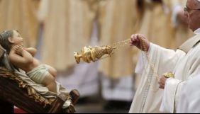 «UA: Перший», «UA: Крим» і «UA: Культура» наживо покажуть Різдвяні Богослужіння з Ватикану