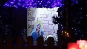 «UA: Перший», «UA: Крим» і «UA: Культура» покажуть наживо Різдвяні богослужіння з трьох соборів та процес підписання Томосу