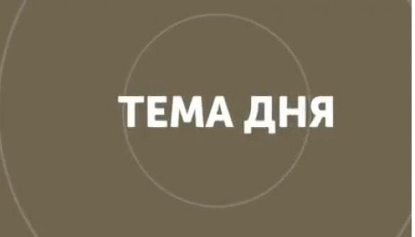 Львівська «Тема дня»: жваво про «євробляхи», нудно про комунальників, драматично про нічліжки