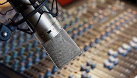 Моніторинг підсумкових випусків новин «Українського радіо» за 17–21 грудня 2018 року