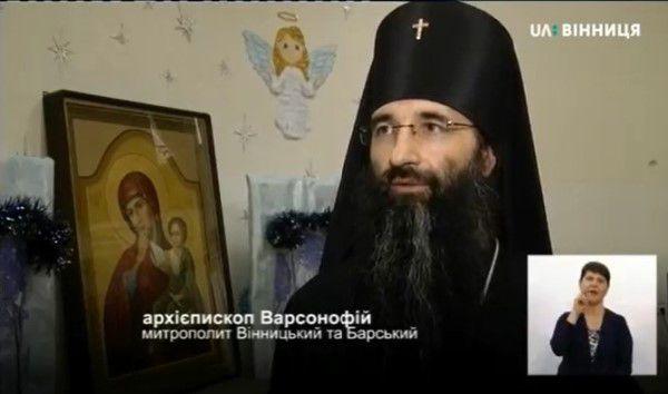 Навіщо Суспільне піарить московську церкву?
